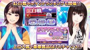 Androidアプリ「ハロプロタップライブ - 女性アイドルグループを育成して好きなメンバーで楽しめるリズムゲーム」のスクリーンショット 5枚目