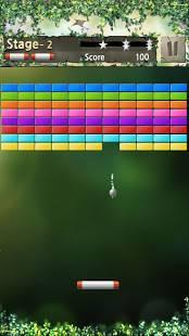 Androidアプリ「ブロック崩しの王」のスクリーンショット 1枚目