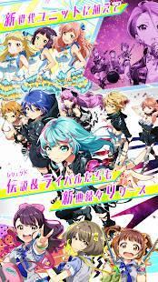 Androidアプリ「Tokyo 7th シスターズ - アイドル育成&本格音ゲー」のスクリーンショット 5枚目