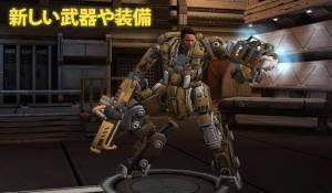 Androidアプリ「XCOM®: Enemy Within」のスクリーンショット 4枚目