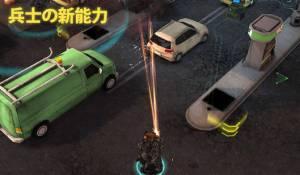 Androidアプリ「XCOM®: Enemy Within」のスクリーンショット 2枚目