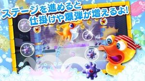 Androidアプリ「SharkDash~シャークダッシュ~」のスクリーンショット 4枚目