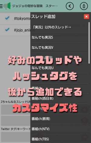 Androidアプリ「Shoutry|話題のニュース・動画・実況をお届けします」のスクリーンショット 4枚目