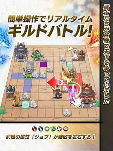 Androidアプリ「戦国の虎Z」のスクリーンショット 2枚目