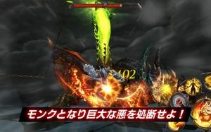 Androidアプリ「ダークアベンジャー2」のスクリーンショット 3枚目