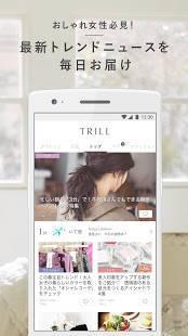 Androidアプリ「TRILL(トリル) - 女性のファッション、ヘア、メイク、占い、恋愛、美容」のスクリーンショット 2枚目