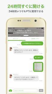 Androidアプリ「質問できる勉強アプリmanabo 高校受験対策・大学受験対策」のスクリーンショット 2枚目