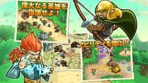 Androidアプリ「Kingdom Rush Origins」のスクリーンショット 3枚目