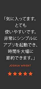 Androidアプリ「シンプル請求書」のスクリーンショット 5枚目
