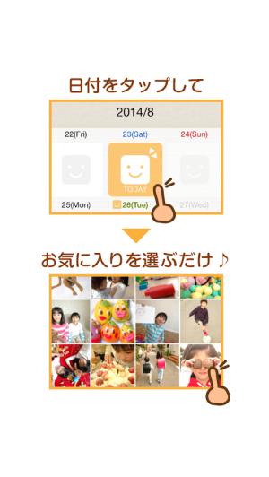 Androidアプリ「写真をそのままステッカー、シールに出来る キルトピクス」のスクリーンショット 3枚目