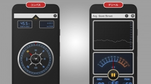 Androidアプリ「Multi Measures 2オールイン 1 ツールセット」のスクリーンショット 3枚目