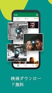 Androidアプリ「Xender-音楽、ビデオ、写真、ステータスの保存を共有」のスクリーンショット 4枚目