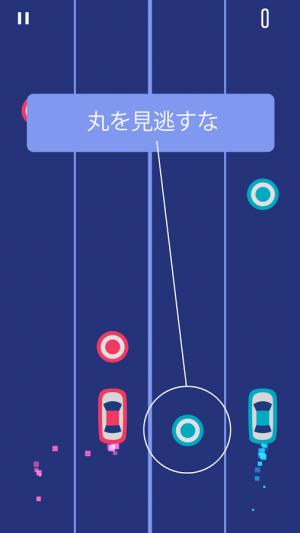Androidアプリ「2 Cars」のスクリーンショット 4枚目