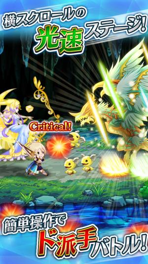 Androidアプリ「[光速RPG] クリスタルファンタジア」のスクリーンショット 2枚目