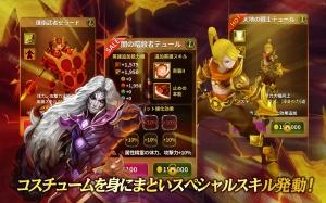 Androidアプリ「エルンサガ」のスクリーンショット 4枚目