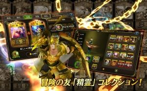 Androidアプリ「エルンサガ」のスクリーンショット 5枚目