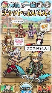 Androidアプリ「ユニゾンリーグ【仲間と冒険】人気本格オンラインRPG」のスクリーンショット 5枚目