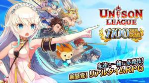 Androidアプリ「ユニゾンリーグ【仲間と冒険】人気本格オンラインRPG」のスクリーンショット 2枚目