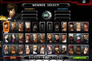 Androidアプリ「THE KING OF FIGHTERS-A 2012(F)」のスクリーンショット 2枚目