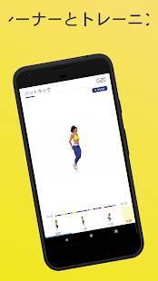 Androidアプリ「脚のトレーニング - 4週間のプログラム」のスクリーンショット 4枚目