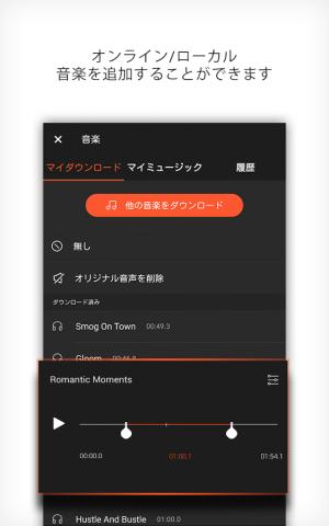 Androidアプリ「VideoShowLite - 無料動画編集」のスクリーンショット 3枚目