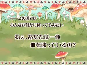 Androidアプリ「アリスクリッカー 超ハマる放置系ゲーム♪」のスクリーンショット 4枚目