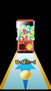 Androidアプリ「牛角公式アプリ」のスクリーンショット 4枚目