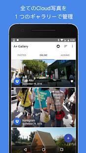 Androidアプリ「A+ - フォト&ムービー ギャラリー」のスクリーンショット 2枚目