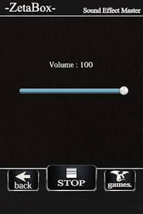 Androidアプリ「効果音マスター」のスクリーンショット 5枚目