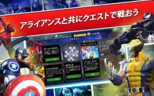 Androidアプリ「Marvel オールスターバトル」のスクリーンショット 2枚目