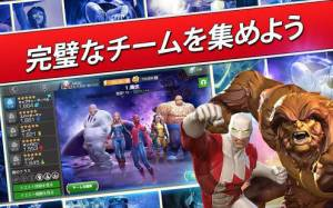 Androidアプリ「Marvel オールスターバトル」のスクリーンショット 1枚目