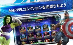 Androidアプリ「MARVEL オールスターバトル」のスクリーンショット 3枚目