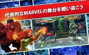 Androidアプリ「Marvel オールスターバトル」のスクリーンショット 4枚目