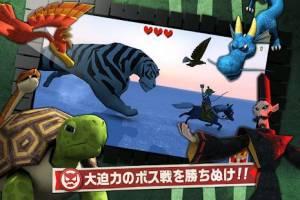 Androidアプリ「SAMURAI SANTARO」のスクリーンショット 3枚目