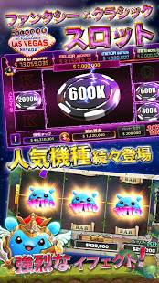 Androidアプリ「フルハウスカジノ~無料スロット&ラスベガスカジノ~」のスクリーンショット 4枚目