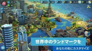 Androidアプリ「シムシティ ビルドイット (SIMCITY BUILDIT)」のスクリーンショット 2枚目
