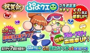 Androidアプリ「実況パワフルプロ野球」のスクリーンショット 1枚目