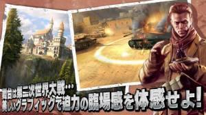 Androidアプリ「ブラザーインアームズ®3:Sons of War」のスクリーンショット 2枚目