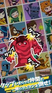 Androidアプリ「Tap Titans(世界中1300万人突破のタップRPG)」のスクリーンショット 4枚目