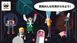Androidアプリ「トッカ・ブー (Toca Boo)」のスクリーンショット 5枚目