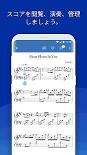 Androidアプリ「MuseScore: 楽譜を表示して再生しよう。」のスクリーンショット 3枚目