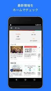 Androidアプリ「カラーミーショップ - ネットショップ 運営アプリ」のスクリーンショット 2枚目