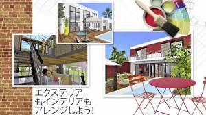 Androidアプリ「Home Design 3D」のスクリーンショット 3枚目