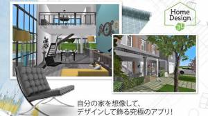 Androidアプリ「Home Design 3D」のスクリーンショット 1枚目