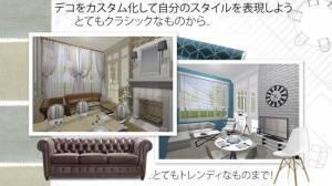Androidアプリ「Home Design 3D」のスクリーンショット 4枚目