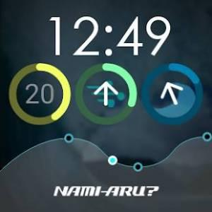 Androidアプリ「なみある?アプリ サーフィン&波情報」のスクリーンショット 5枚目