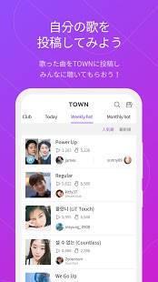 Androidアプリ「無料カラオケeverysing!- 録音/録画機能充実アプリ」のスクリーンショット 5枚目