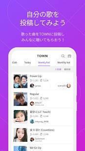 Androidアプリ「カラオケeverysing!- 録音/録画機能充実アプリ」のスクリーンショット 5枚目