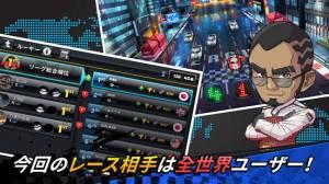 Androidアプリ「ミニモ with チョロQ【Mini Motor WRT】」のスクリーンショット 3枚目