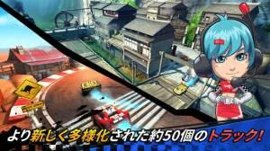 Androidアプリ「ミニモ with チョロQ【Mini Motor WRT】」のスクリーンショット 4枚目